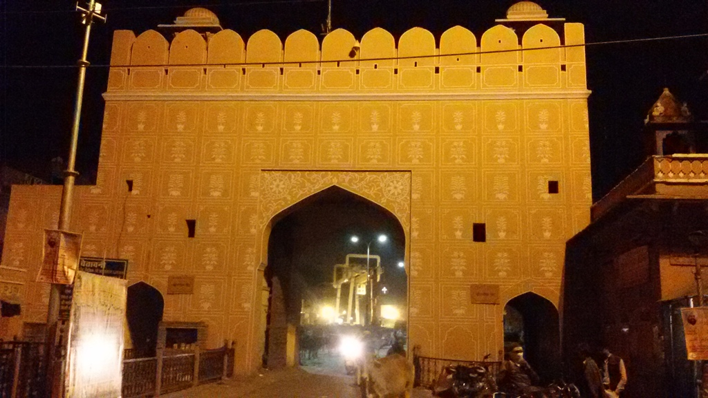 चांद पोल जयपुर