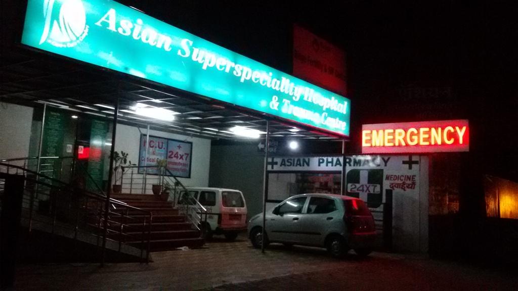 झोटवाड़ा रोड जयपुर पर स्थित एक अस्पताल