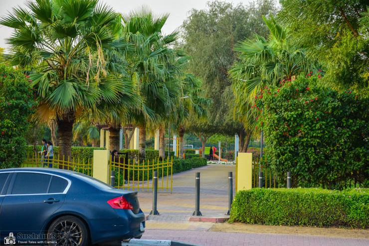 अल मनखूल पार्क, बर दुबई जो सिटीमैक्स होटल के बिल्कुल पास में ही है।