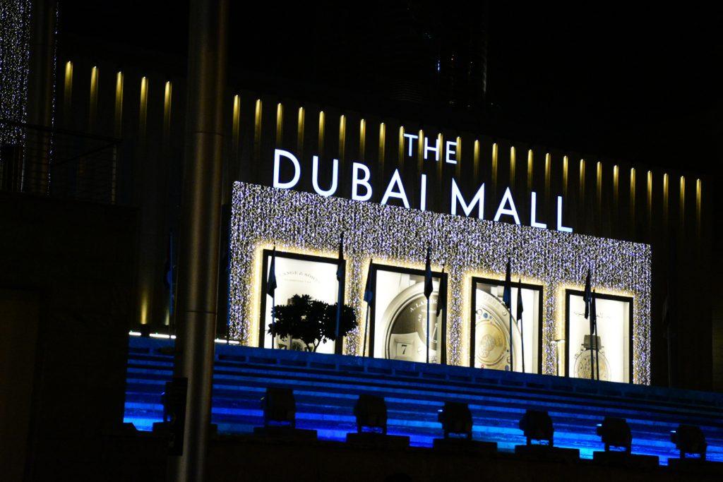 दुबई की विश्वविख्यात मॉल - दुबई मॉल !