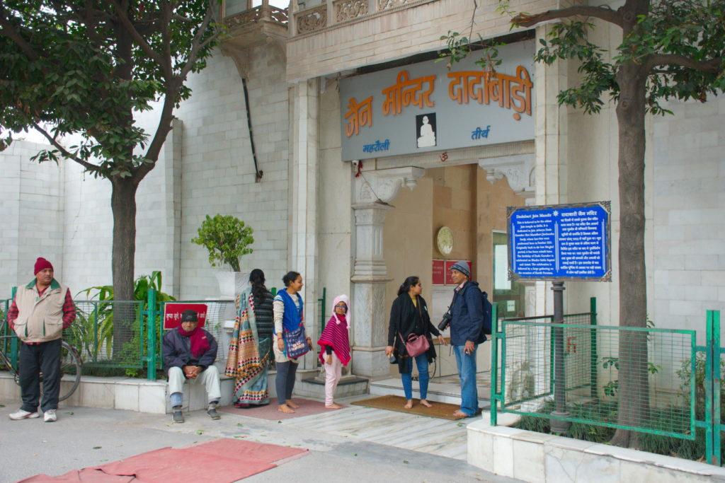 महरौली स्थित जैन मंदिर दादाबाड़ी हेतु प्रवेश द्वार !