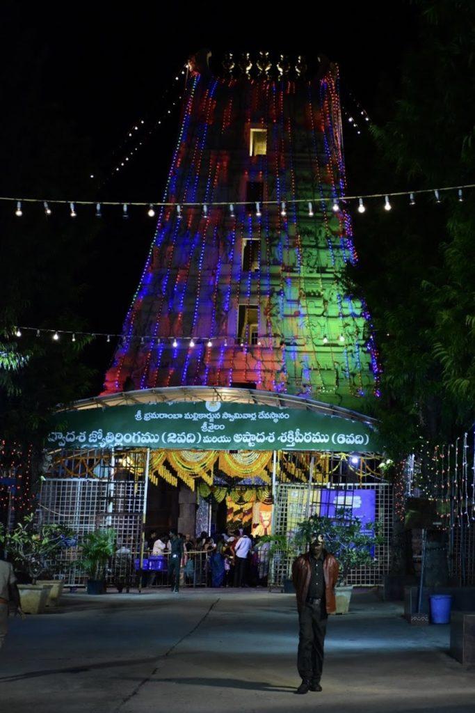 Sri Sailam Mallikarjuna Jyotirling temple decorated on 18th Jan 2020.