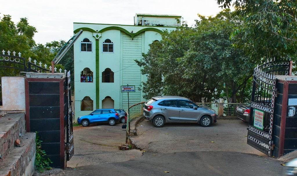 श्री शैलम : नीलम संजीवारेड्डी निलयम (Old Age Home) का प्रवेश द्वार