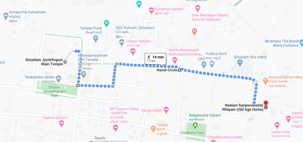 Sri Sailam : An easily walkable distance - nearly 1.2 km. between Mallikarjuna temple and the Old Age Home where we had stayed in Srisailam.