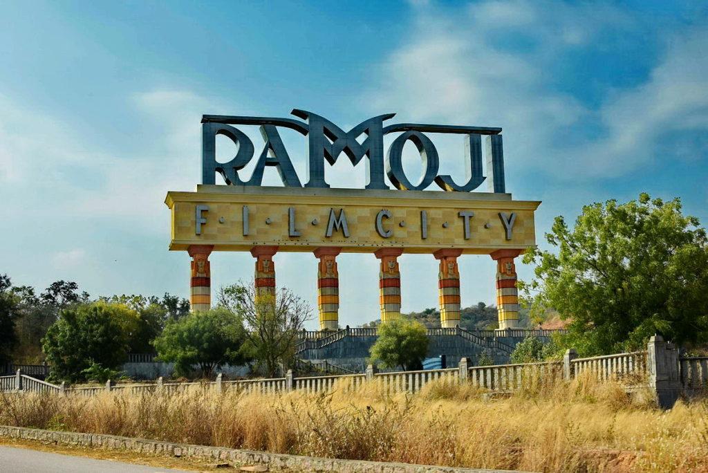 Here comes Ramoji Film City - a city of dreams