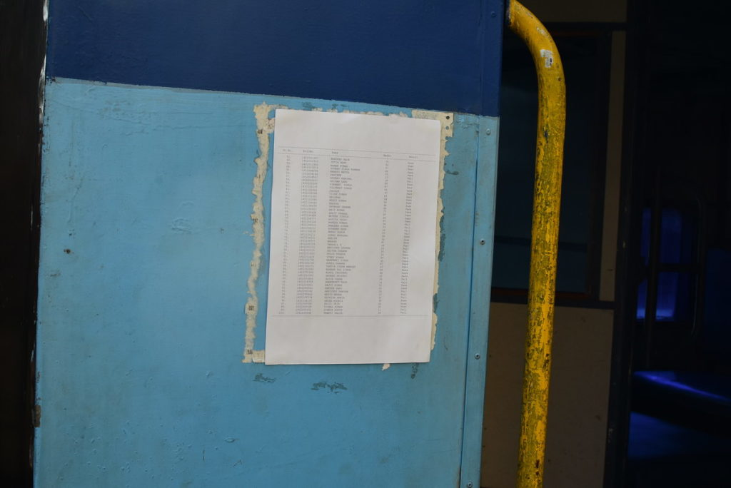 RFC Railway Station !   Even a reservation chart has been pasted on the sleeper coach!