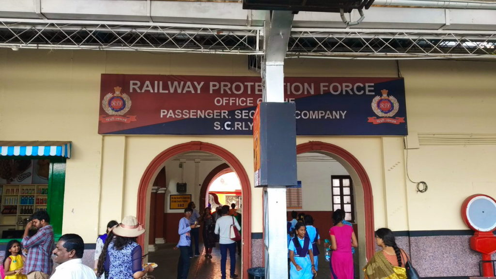 RFC Railway Station :  if there is a railway station, there has to be a police thana also.
