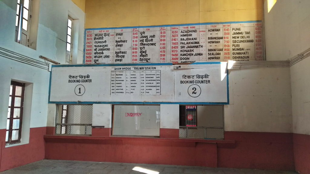 RFC Railway Station : Ticket Window