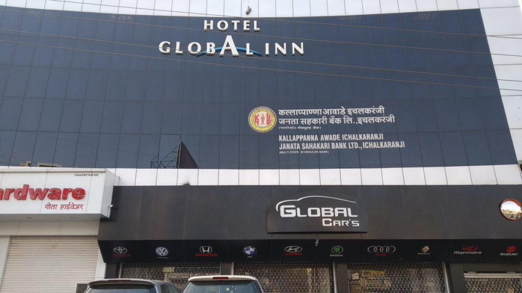 Hotel FabExpress Global Inn, Kushal Nagar, Jalna Road, Aurangabad where we had stayed for one night in January 2020.