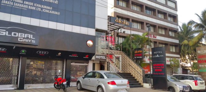 Review of Hotel FabExpress Global Inn Aurangabad