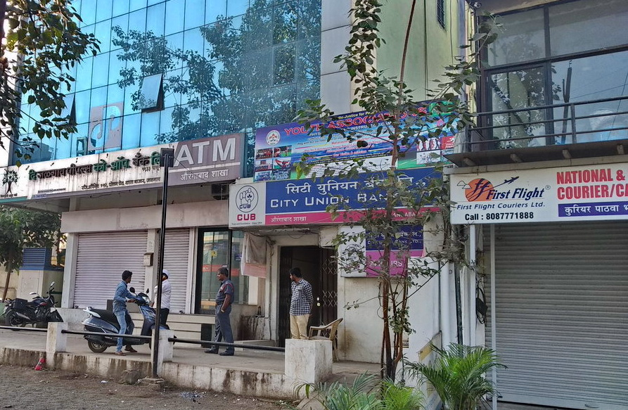 Several banks, ATMs and other commercial establishments are available near Hotel Global Inn Aurangabad.