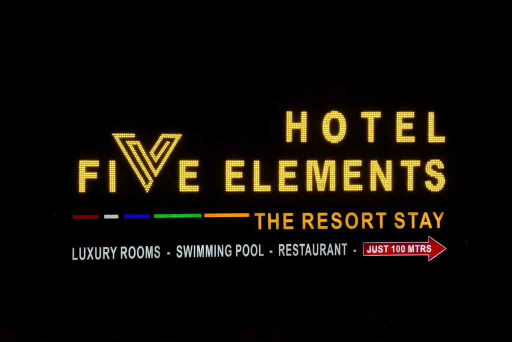 लोनावला में होटल फ़ाइव एलिमेंट्स